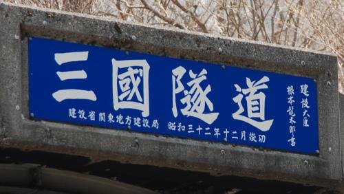 1055三国 706.jpg